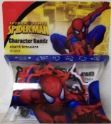 Marvel Spiderman Logo Silly Bandz Pack (20)